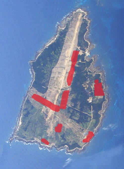 鹿児島県の違法調査
