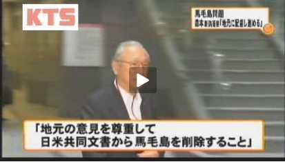 森本敏防衛大臣は馬毛島問題に関して初めての会見