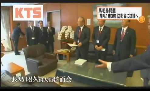 馬毛島問題・熊毛1市3町が防衛省に抗議-5