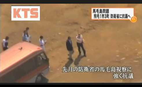 馬毛島問題・熊毛1市3町が防衛省に抗議-6