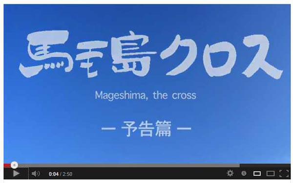 no-base-mageshima-129.jpg