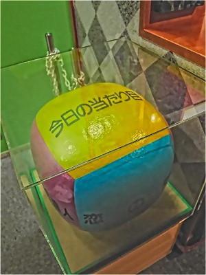 P1000638(HDRアートクラフト・中)