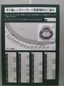 201109070121.jpg