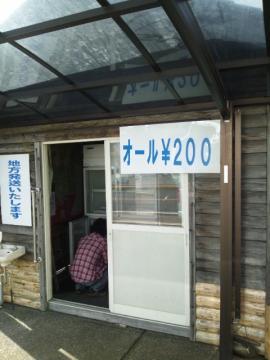 201111120351.jpg
