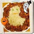 2013ハロウィン食事1