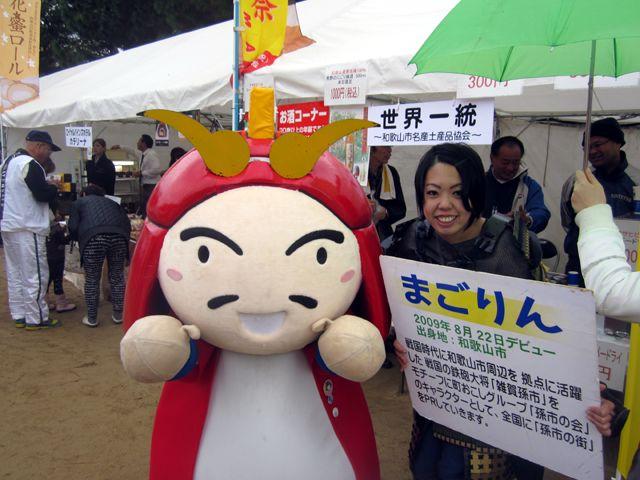20111123-aya01.jpg