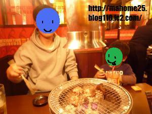 P1020801_convert_20100412220529.jpg