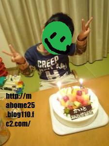 P1020854_convert_20100522161611.jpg