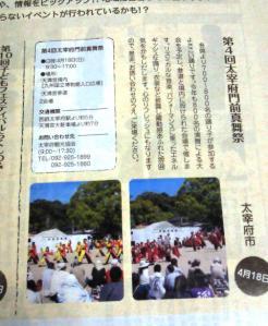 201003280102000.jpg