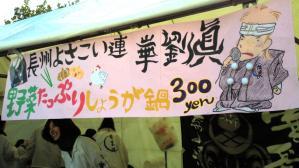 201012181315001.jpg