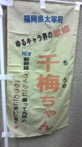 201101141939000.jpg