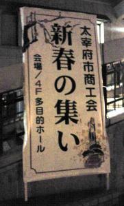 201101141951000.jpg