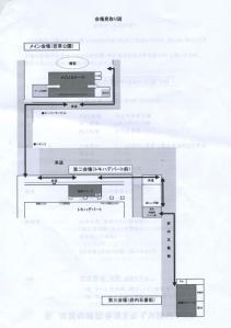 toyonokuni2010-1.jpeg
