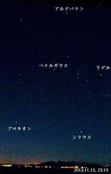 DSC00696 (384x600) - コピー