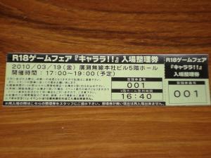 DSC01928.jpg