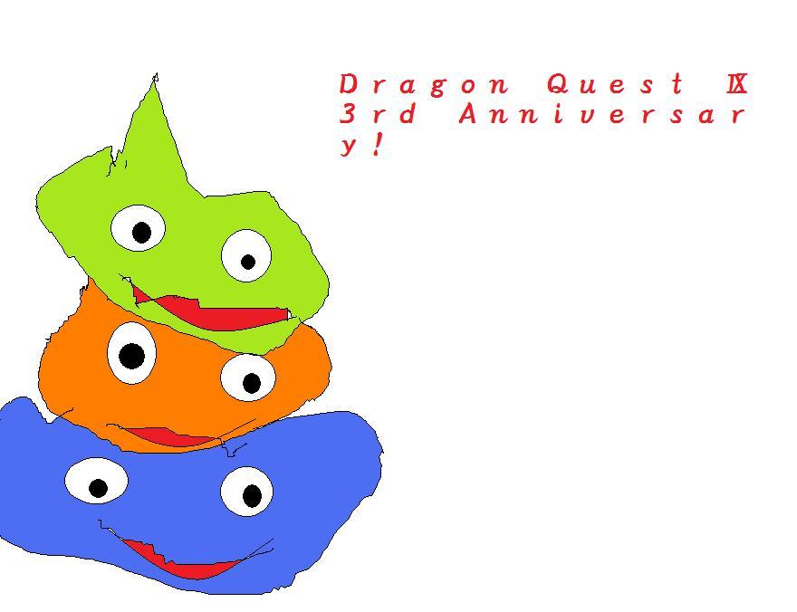 ドラクエ9が3周年!