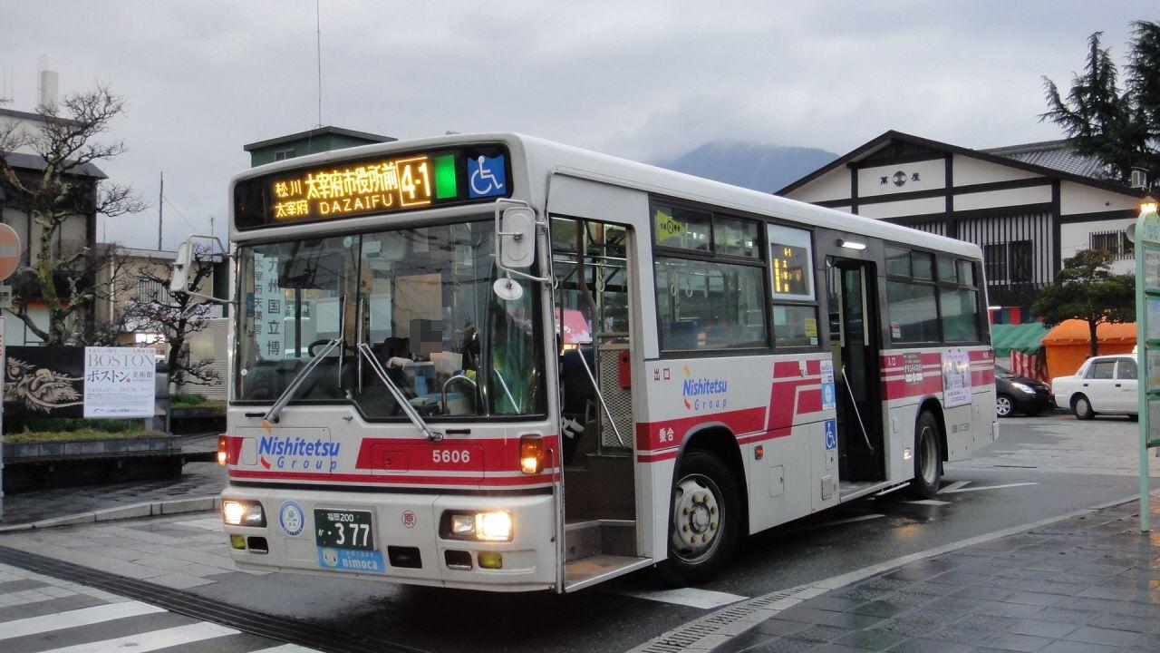 変換DSC01033