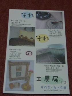 blog 2012 4 30 5
