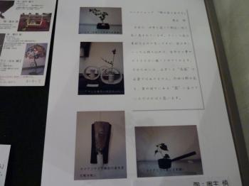 blog 2012 5 21 3