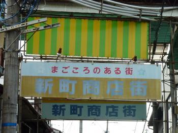 blog 2012 6 21 26 10