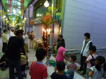 blog 2012 7 8