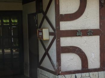 blog 2012 8 03 2