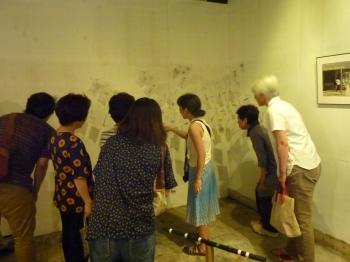 blog 2012 9 1