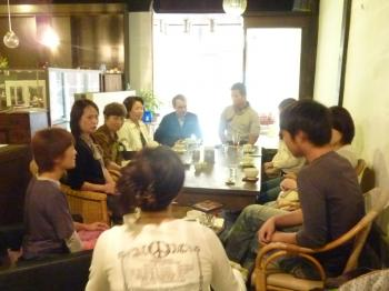 blog 2012 9 30 1