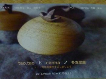 blog 2012 10 1 2