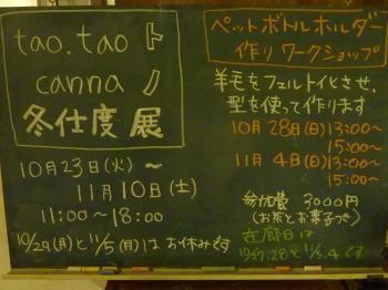 blog 2012 10  22 2