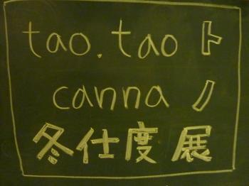 blog 2012 10  22 1