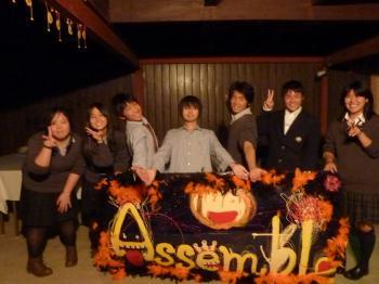 blog 2012 10  26 1