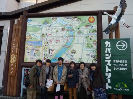 blog 2012 11 19 1