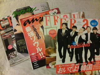 moblog_97e1092f.jpg