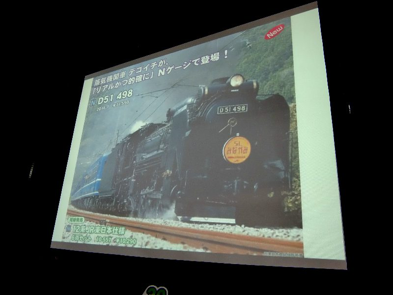 CIMG0324a.jpg