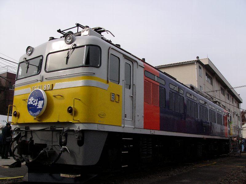 P1040442.jpg