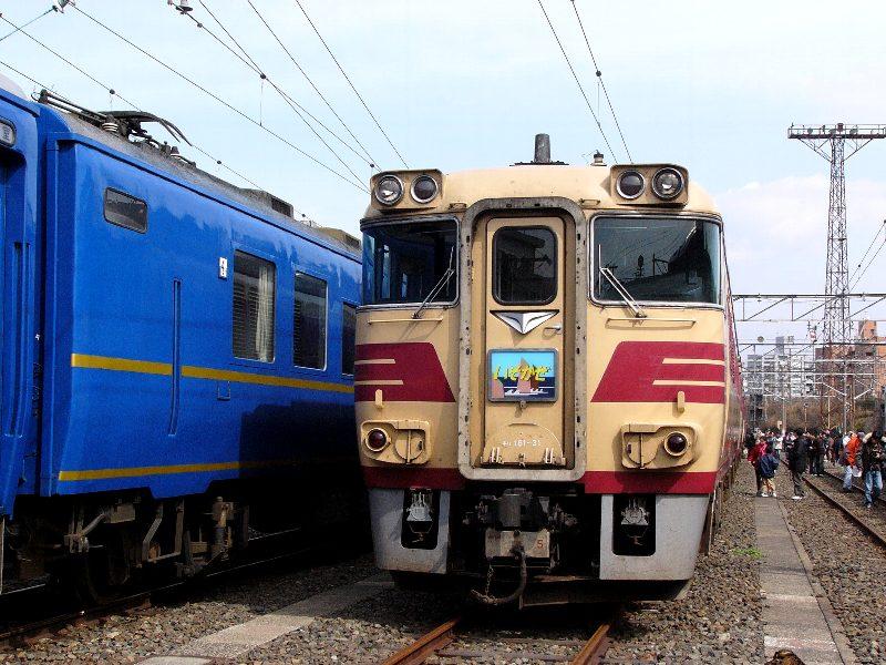 P1050849a.jpg