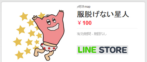 line-st01.jpg