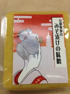 舞妓さんが京都チックな味噌漬けの味噌