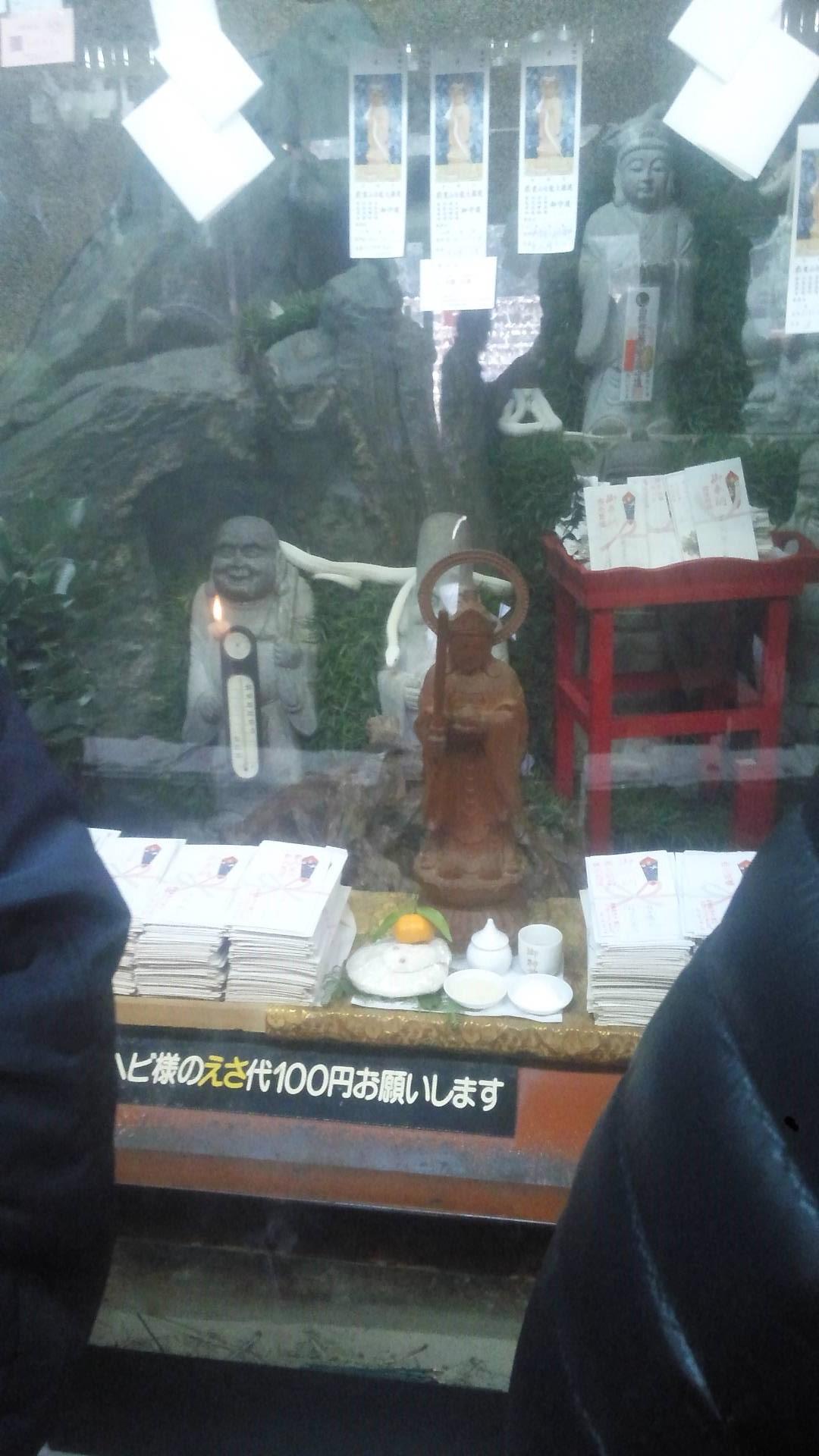 白龍神社1
