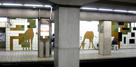 地下鉄動物園駅01