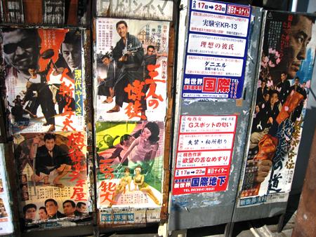 レトロ映画ポスター01