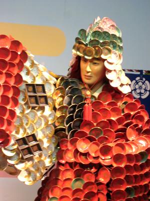 大阪せともの祭01
