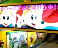 枚方公園駅02