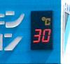 ダイキン気温看板02