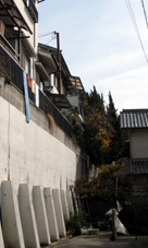 U-隣地調査01