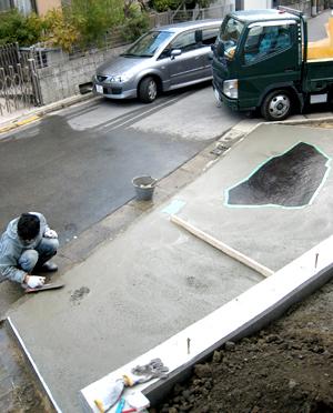 H-駐車場石01