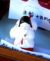 氷川女體神社02