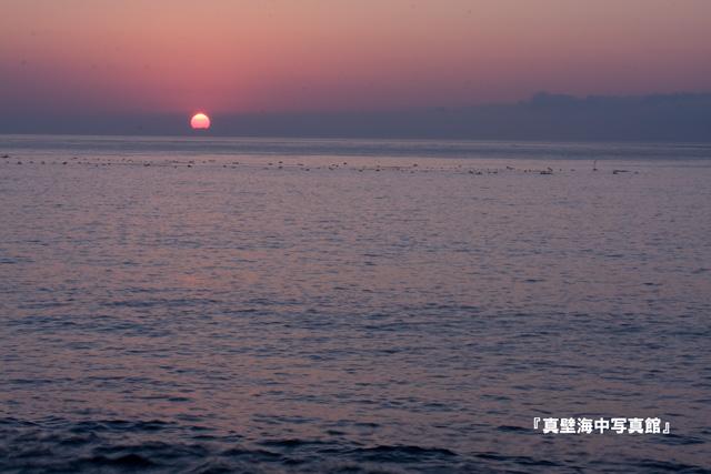 05-1★朝日100911_0-03