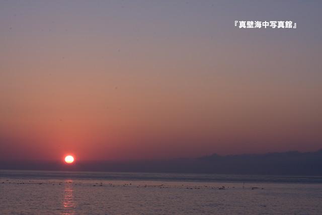 05-2★朝日100911_0-09